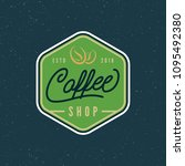 modern vintage coffee shop... | Shutterstock .eps vector #1095492380