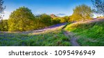 Panorama Of Roseberry Topping...