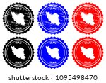 iran   rubber stamp   vector ... | Shutterstock .eps vector #1095498470