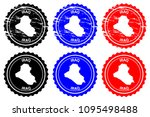 iraq   rubber stamp   vector ... | Shutterstock .eps vector #1095498488