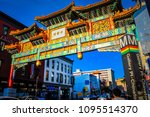washington  dc   usa   may 24... | Shutterstock . vector #1095514370