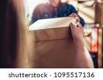 men wearing blue jean shirt... | Shutterstock . vector #1095517136