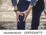 hand of the boy holding the... | Shutterstock . vector #1095526973