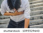 close up young man walk up the... | Shutterstock . vector #1095529643