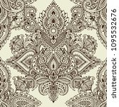 vector seamless pattern with... | Shutterstock .eps vector #1095532676
