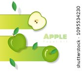 fresh green apple fruit...   Shutterstock .eps vector #1095534230