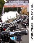 st. petersburg  russia   august ... | Shutterstock . vector #1095541403