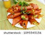 raw food vegan wraps filled... | Shutterstock . vector #1095545156
