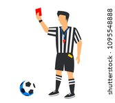 abstract football referee with... | Shutterstock .eps vector #1095548888