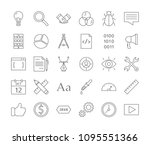 app development line icons set...