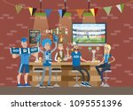 bar interior room in building.... | Shutterstock .eps vector #1095551396