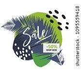 vector banner for shop web site.... | Shutterstock .eps vector #1095559418