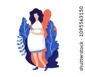 pregnancy woman. vector... | Shutterstock .eps vector #1095563150