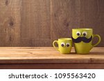 happy fathers day concept with... | Shutterstock . vector #1095563420