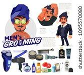 men's grooming concept.... | Shutterstock .eps vector #1095570080