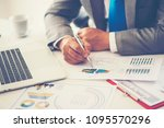 banking business or financial... | Shutterstock . vector #1095570296