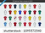 national team soccer jersey... | Shutterstock .eps vector #1095572540