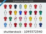 national team soccer jersey... | Shutterstock .eps vector #1095572540