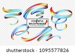 set abstract colorful wave flow ... | Shutterstock .eps vector #1095577826