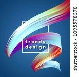 modern colorful flow poster.... | Shutterstock .eps vector #1095578378