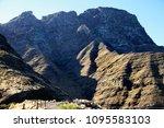 El Faneque Cliff   7th Highest...