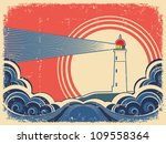 lighthouse with blue sea.vector ...   Shutterstock .eps vector #109558364