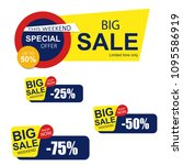 big sale horizontal banner set. | Shutterstock .eps vector #1095586919