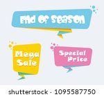 collection of sale discount... | Shutterstock .eps vector #1095587750