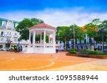 panama city  panama   april 20  ... | Shutterstock . vector #1095588944