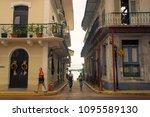 panama city  panama   april 20  ... | Shutterstock . vector #1095589130