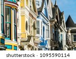 colorful painted facade... | Shutterstock . vector #1095590114