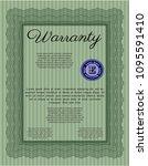 green retro warranty... | Shutterstock .eps vector #1095591410