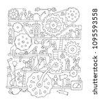 sketch of people teamwork ...   Shutterstock .eps vector #1095593558