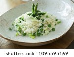 asparagus and pea risotto | Shutterstock . vector #1095595169