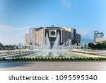 sofia  bulgaria   may 8 2018 ... | Shutterstock . vector #1095595340