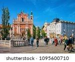 ljubljana  slovenia   april 27  ... | Shutterstock . vector #1095600710