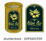 vector illustration of a label... | Shutterstock .eps vector #1095601934
