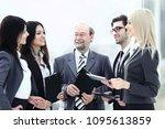 close up.a business team...   Shutterstock . vector #1095613859
