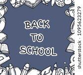 hand drawn school cartoons...   Shutterstock .eps vector #1095623279
