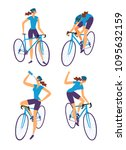 road cyclist woman set.... | Shutterstock .eps vector #1095632159