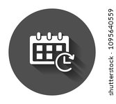 calendar vector icon. reminder... | Shutterstock .eps vector #1095640559