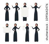 set of cartoon arab woman...   Shutterstock .eps vector #1095642476