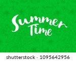 summer time    vector... | Shutterstock .eps vector #1095642956
