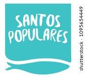 translation  popular saints... | Shutterstock .eps vector #1095654449