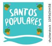 translation  popular saints... | Shutterstock .eps vector #1095654458