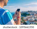 modern man using cellphone... | Shutterstock . vector #1095661550