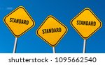 standard   yellow sign with... | Shutterstock . vector #1095662540