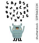 love you color nursery poster... | Shutterstock .eps vector #1095663134