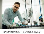 handsome young man in the... | Shutterstock . vector #1095664619