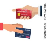 hands holding bank cards | Shutterstock .eps vector #1095669506
